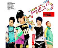 台湾盤 Da Mouth (大嘴巴) 3rdアルバム万凸3喇舌寫真版 [CD+DVD]