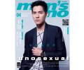 台湾版 雑誌 Men's uno 2015年4月号