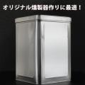 18リットル缶(一斗缶)-リサイクル洗浄品+網2枚付き