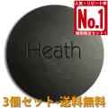 ピート配合-天然成分100%-枠練り美容洗顔石けん-Heath-3個セット