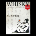 ウイスキーマガジン