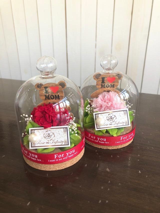 池袋 プリザーブドフラワー専門店 フラワーショップリズカ 母の日 カーネーション  新型コロナ 赤 レッド ピンク