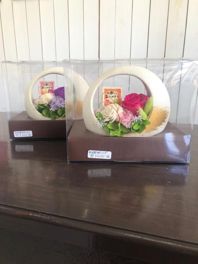 池袋 プリザーブドフラワー専門店 フラワーショップリズカ 母の日 カーネーション 和風 三日月 和プリ ピンク パープル