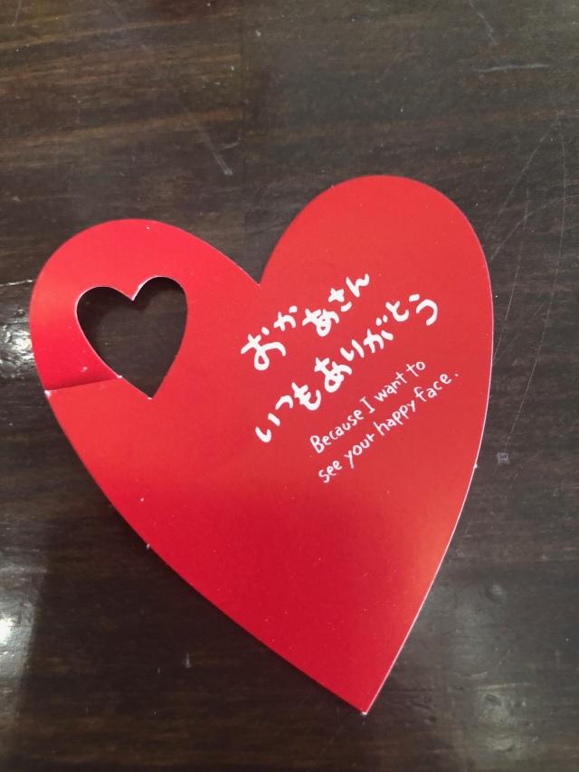 池袋 プリザーブドフラワー専門店 フラワーショップリズカ 母の日 カーネーション ハーバリウム ピンク レッド