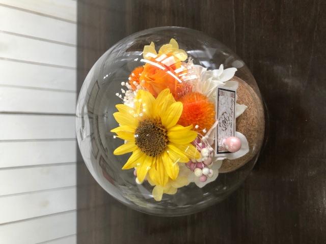 池袋 プリザーブドフラワー専門店 フラワーショップリズカ 夏 ひまわり 向日葵 ヒマワリ ボックスフラワー ガラス 販売 店舗