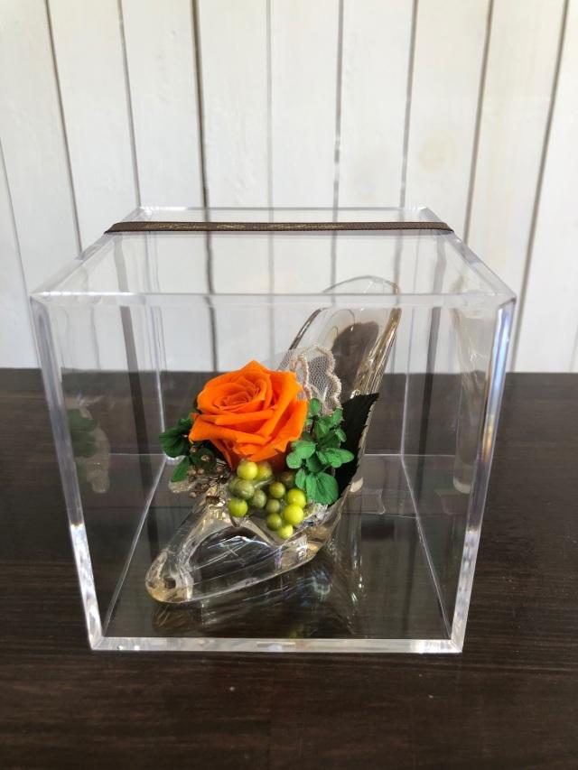 池袋 プリザーブドフラワー専門店 フラワーショップリズカ アクリルミニヒール レッド・オレンジ