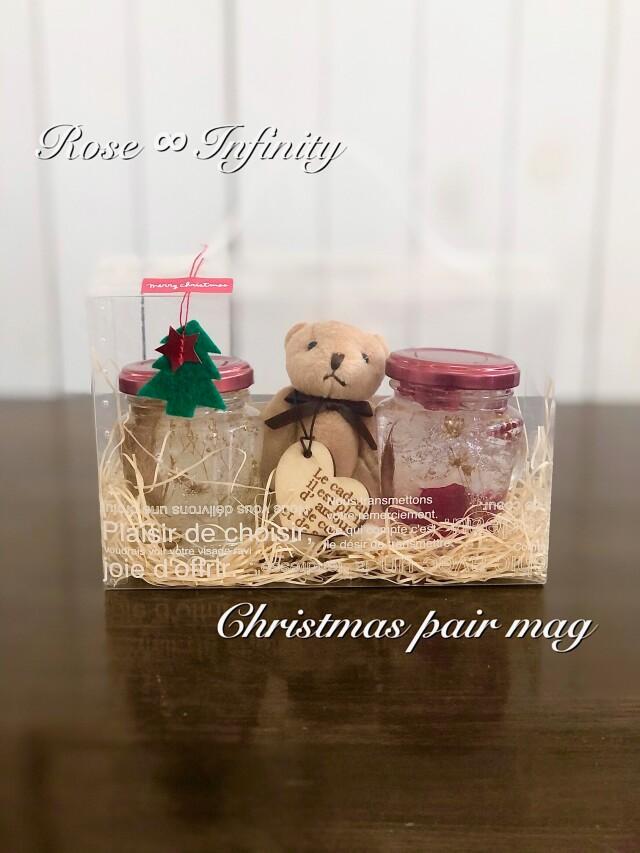 クリスマス,ハーバリウム,クリスマス限定,クマ,池袋,店舗,ペアマグカップ