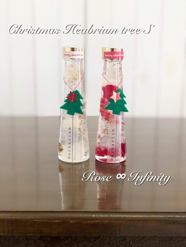 池袋 プリザーブドフラワー専門店 フラワーショップリズカ クリスマス 限定 ツリー ハーバリウム 店舗