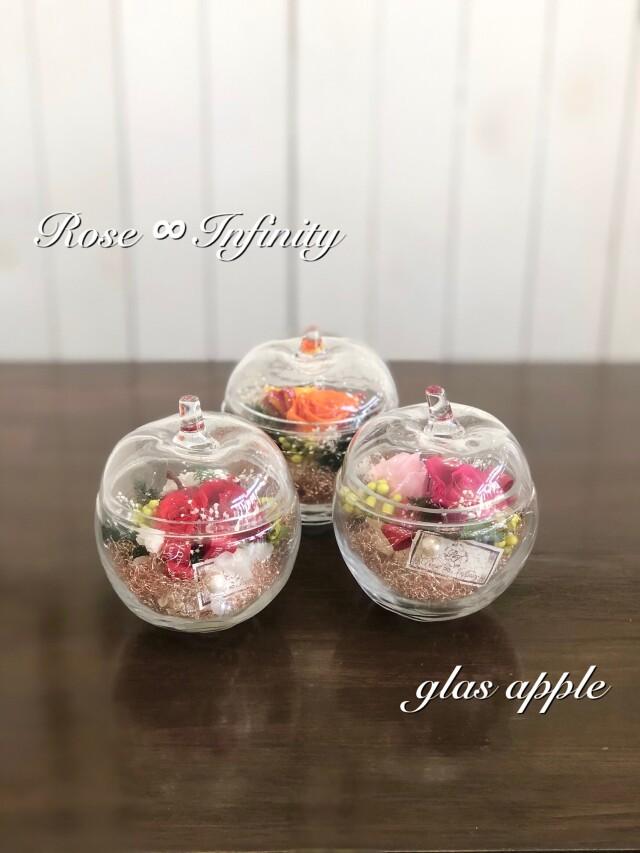 池袋 プリザーブドフラワー 専門店 フラワーショップリズカ 東京 販売 店舗 ガラス リンゴ アップル