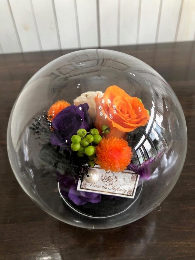 池袋 プリザーブドフラワー 専門店 フラワーショップリズカ ハロウィン お家 ハロウィンアレンジ  販売 かぼちゃ