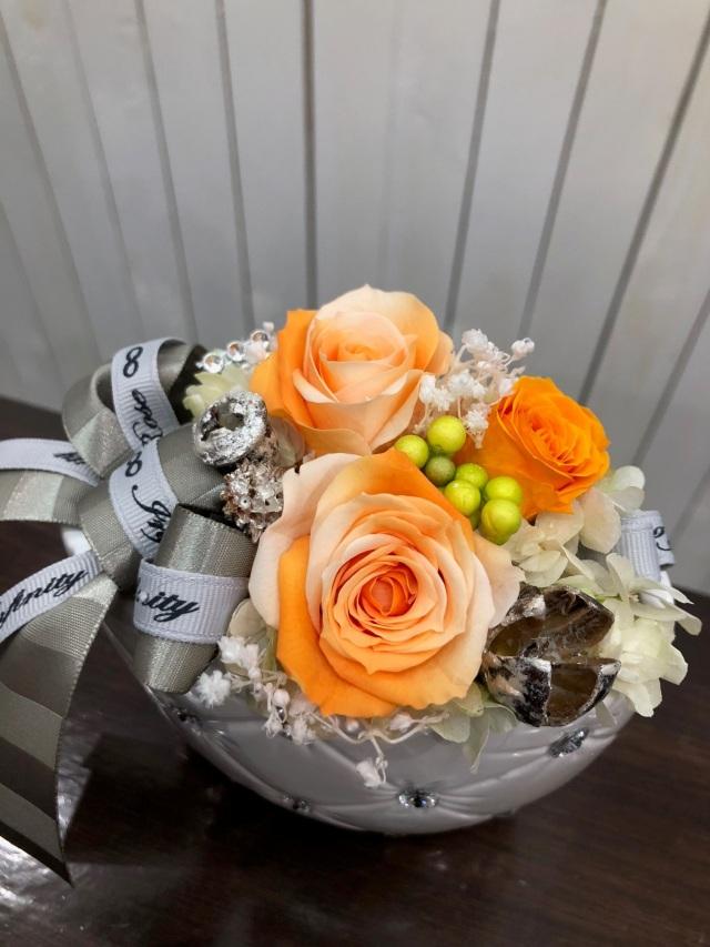 池袋 プリザーブドフラワー専門店 フラワーショップリズカ ホイッププリザーブドフラワーオレンジ