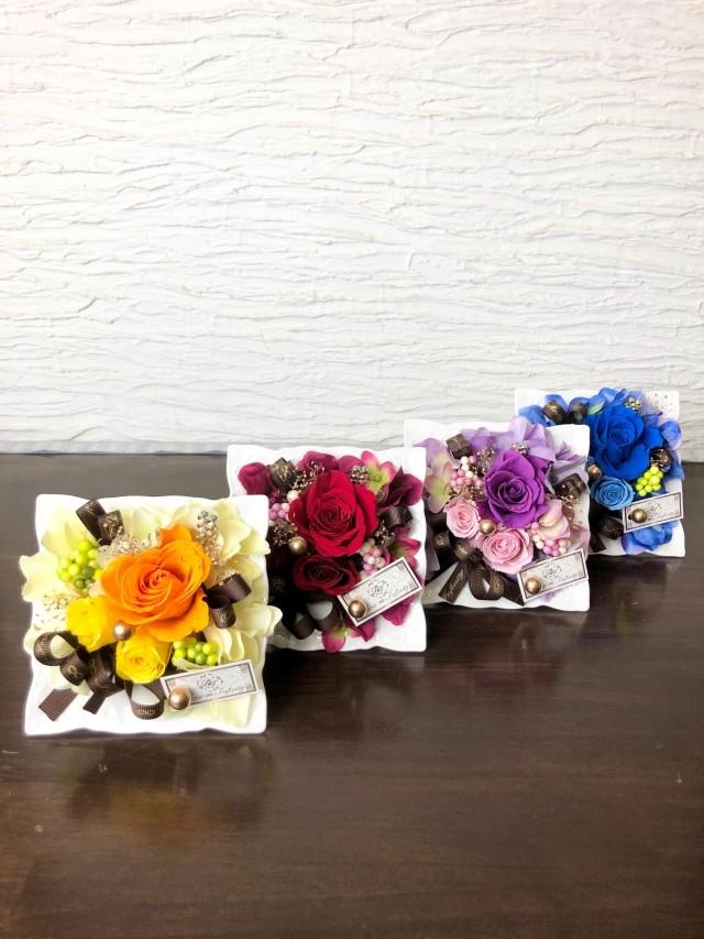 池袋 プリザーブドフラワー専門店 フラワーショップリズカ スクエア レッド・ピンク・オレンジ・パープル・ブルー 赤・紫・青バラ