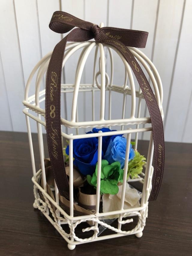 池袋プリザーブドフラワー専門店フラワーショップリズカゆらゆら鳥カゴのプリザーブドフラワー(バラタイプ) ブルー青バラ
