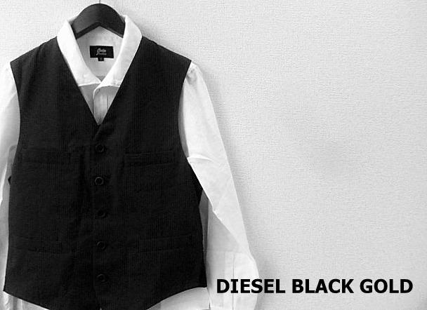 DIESEL BLACK GOLD (ディーゼルブラックゴールド) ピンストライプジレベスト (44/46/48) 正規品