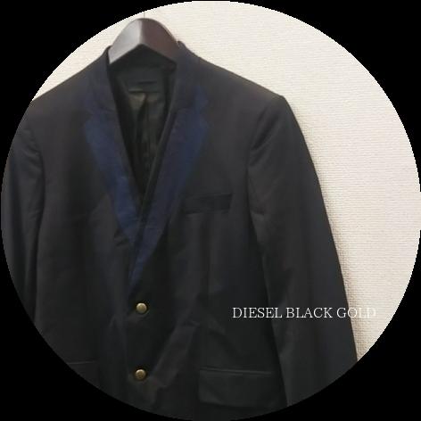 DIESEL BLACK GOLD(ディーゼルブラックゴールド) テーラードジャケット |愛知県 豊橋市 通販 セレクトストア RLISP(リスプ)