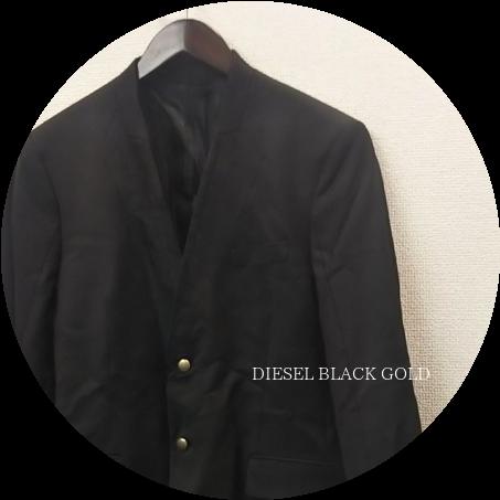 DIESEL BLACK GOLD(ディーゼルブラックゴールド) テーラードジャケット  愛知県 豊橋市 通販 セレクトストア RLISP(リスプ)