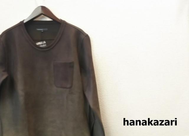 hanakazari(ハナカザリ) 通販   愛知県豊橋市 セレクトショップ リスプ(RLISP)