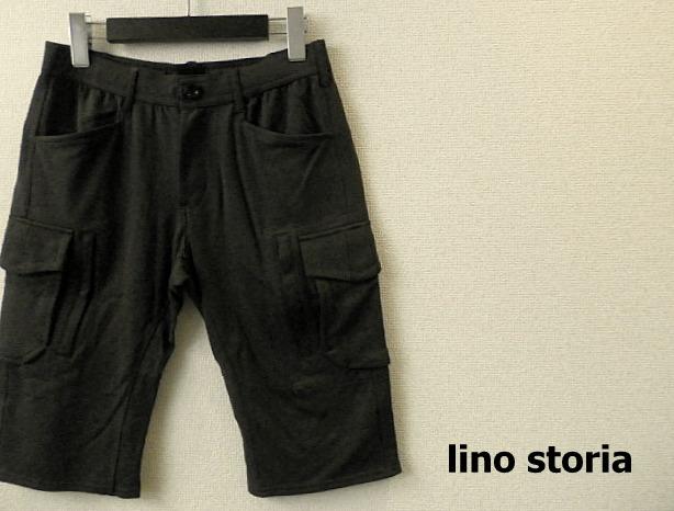 【プレミアムサマーセール!】 lino storia(リノストーリア) スリムカットカーゴショーツ/ショートパンツ (ディープカーキ) S/M/L/XL