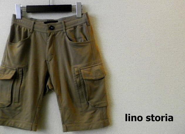 【プレミアムサマーセール!】 lino storia(リノストーリア) スリムカットカーゴショーツ/ショートパンツ (ベージュ) S/M/L/XL