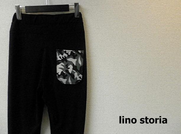 lino storia(リノ ストーリア) カモフラ片ポケット クロップドカットパンツ(ブラック) フリーサイズ 限定モデル