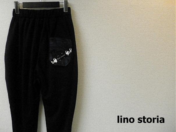 lino storia(リノ ストーリア) ボタニカル片ポケット サルエルスウェットパンツ(ブラック) フリーサイズ