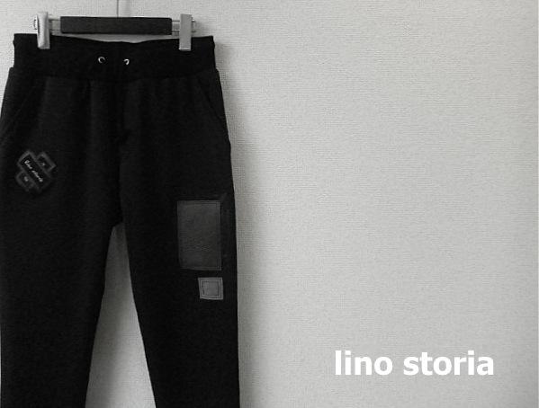 lino storia(リノ ストーリア) スリムフィットジャージーリペアデザインパンツ (ブラック) M/L 限定品