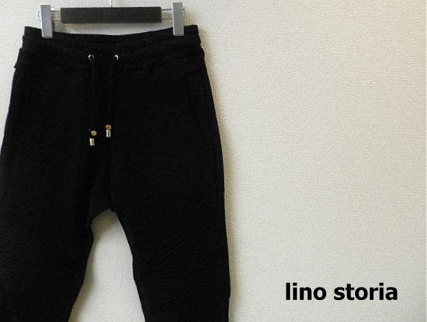 lino storia(リノ ストーリア) ライダースデザインスリムフィットスウェットリブパンツ (ブラック) S/M/L 限定品