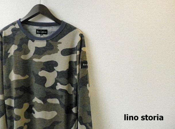 lino storia(リノ ストーリア)  カモフラ柄ヴィンテージ長袖Tシャツ/ライトトレーナー(ネイビー) M/L