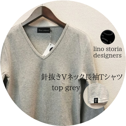 lino storia(リノストーリア) Tシャツ  愛知県豊橋市 RLISP(リスプ) 全国通販