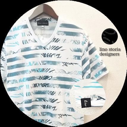 【最終値下げ!大処分価格!】【プレミアムサマーセール!】 lino storia(リノストーリア) ボタニカル総柄ボーダーVネック半袖Tシャツ (ホワイトxブルー) M/L