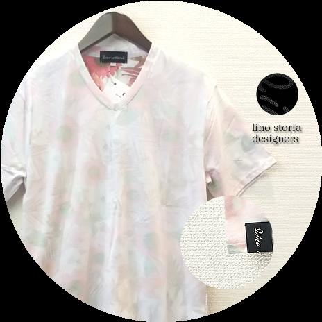 【最終値下げ!大処分価格!】【プレミアムサマーセール!】 lino storia(リノストーリア) ボタニカル総柄裏地デザインVネック半袖Tシャツ (ライトピンク) M/L/XL