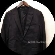 DIESEL BLACK GOLD(ディーゼルブラックゴールド) ジャケット 通販 | 愛知県豊橋市セレクトショップ RLISP(リスプ)