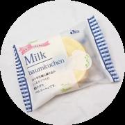 愛知県豊橋市 アトム製菓 バウムクーヘン(ミルクバウム) 全国通販 RLISP(リスプ)