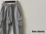 【プレミアムタイムセール!】 lino storia(リノ ストーリア) ストライプ柄ポンチスウェットサルエルデザインカーゴジョガーパンツ (トップグレー) M/L/XL
