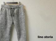 【プレミアムタイムセール!】 lino storia(リノ ストーリア) スリムフィットフリースジョガーパンツ/スライバーニットイージーパンツ (グレー) S/M/L/XL