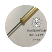 NANTEKOTTA® ナンテコッタ スポーツ 通販 | 愛知県豊橋市セレクトストア RLISP(リスプ)