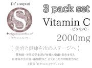 サプリメントストアS 豊橋 ワカサプリ ビタミンC | サプリメント ワカサプリ 通販