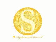 SSSファスティング ダイエットプラン/ デトックスプラン/ 美肌プラン/ スペシャルプラン 薬剤師サポート (4日間プラン・7日間プラン)  サプリメントストアS