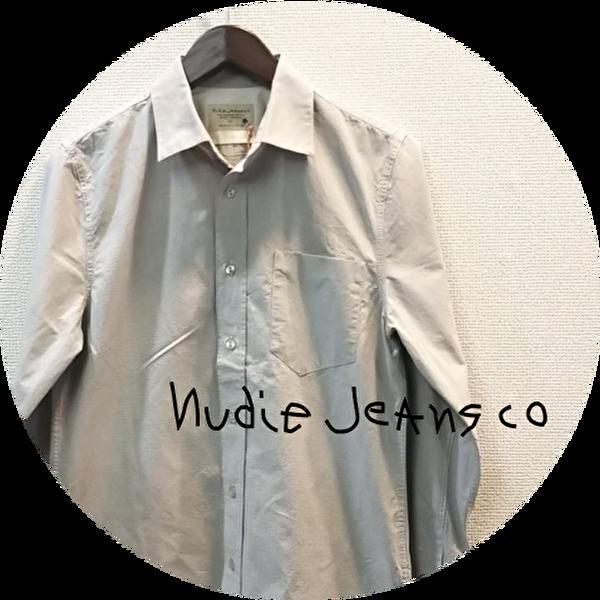 【大幅プライスダウン!プレミアムタイムセール!】 Nudie Jeans(ヌーディージーンズ) コットン長袖シャツ (ライトグレー) XS/S 【20900円】