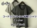 d-fy(ディーエフワイ) コードラインUネックトリム半袖Tシャツ 2 colar (グレー/ブラック) M/L