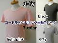 『特別価格』 d-fy(ディーエフワイ) コードラインUネック半袖Tシャツ 3 colar (ライトピンク/ブラック/グレー) M/L