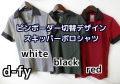 『ラストクリアランス!大処分価格!』 d-fy(ディーエフワイ) ピンボーダースキッパー半袖ポロシャツ 3 colar (ホワイト/ブラック/レッド) M/L
