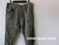 DIESEL BLACK GOLD(ディーゼルブラックゴールド) ワッシャー加工スリムロングパンツ/テーパードパンツ(29/30/32)正規品