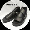 DIESEL(ディーゼル) 靴/レザーサンダル 通販/販売 愛知県豊橋市 RLISP(リスプ)