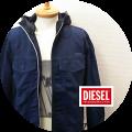 【PREMIUM TIME SALE】 DIESEL(ディーゼル) ジョグジーンズスウェットデニムフーディジャケット  (インディゴ) XS/S 【63,800円】