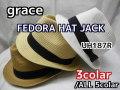 grace(グレース) ペーパー中折れハット FEDORA HAT JACK /3 colar(ベージュ/ナチュラル/ホワイト) サイズ調整可能 正規品/男女兼用 UH187R