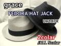 grace(グレース) ペーパー中折れハット FEDORA HAT JACK /2colar(グレー/ブラック) サイズ調整可能 正規品/男女兼用 UH187R