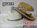 grace(グレース) ペーパーブレード中折れハット BIRD HAT /2colar(ホワイト/ナチュラル) サイズ調整可能 正規品/男女兼用 YH221U