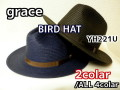 grace(グレース) ペーパーブレード中折れハット BIRD HAT /2colar(ネイビー/ブラック) サイズ調整可能 正規品/男女兼用 YH221U