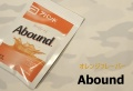 Abound(アバンド) オレンジフレーバー  24g